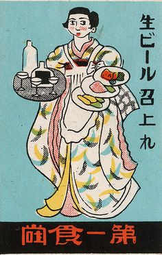 japanese matchbox label | Explore maraid's photos on Flickr.… | Flickr - Photo Sharing!