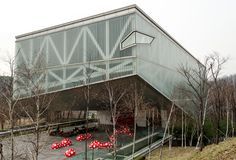 Museum of Art (of the Seoul National University) San 56-1, Sillim-dong…