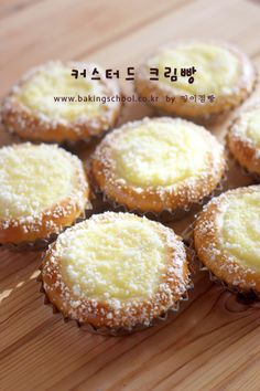 Sweet and soft run soboro custard bread-baking school (lesson: learn male runners) Sweets Recipes, Bread Recipes, Cooking Recipes, Korean Bread Recipe, Baking School, Bread Shaping, Bread Bun, Asian Desserts, Unique Recipes