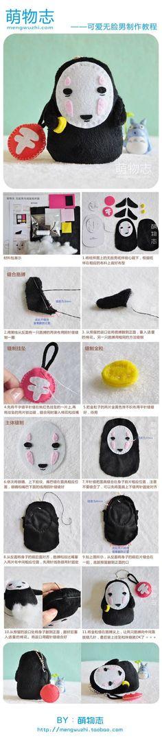 No Face Plush: