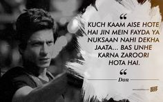 50 Lesser-Known Dialogues By Shah Rukh Khan You Probably Haven't Heard Self Inspirational Quotes, Inspiring Quotes About Life, Positive Quotes, Best Movie Dialogues, Movie Quotes, Life Quotes, Shyari Quotes, Success Quotes, Shah Rukh Khan Quotes