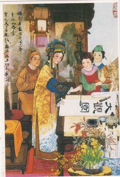 China Classic Novel Dream of Red Mansions Art Painting Postcard - Jia Yuanchun
