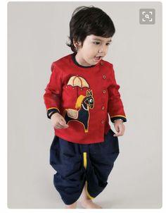 Baby Boy Dress, Baby Boy Outfits, Kids Outfits, Kids Indian Wear, Kids Ethnic Wear, Baby Boy Fashion, Kids Fashion, Kids Kurta, Kids Wear Boys