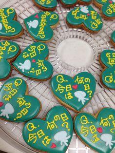 CodeIQ キュラゲとクイズのクッキー