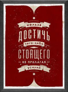 Постер за 27/05/2013