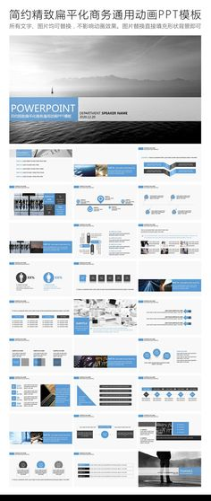 The 40 best Powerpoint templates images on Pinterest in 2018