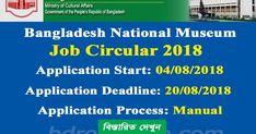 Bangladesh National Museum Job Circular 2018, www.bangladeshmuseum.gov.bd, www bangladeshmuseum gov bd, govt jobs, job advertisement, job portal, jobs in bangladesh, latest job, new govt jobs, bdjobs career, bd job circular, bd govt jobs, latest govt jobs,job opportunities, bd jobs, job search, job, jobsite, government jobs, job vacancies, job search sites, all govt jobs, government jobs 2018, Job Search, Job Advertisement, Advertising, Museum Jobs, Job Application Form, Newspaper Jobs, Job Circular, Job Portal