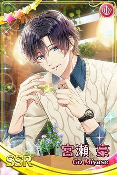 Hot Anime Guys, Cute Anime Boy, Girl Thinking, Boy Models, Sketch Painting, Anime Neko, Manga Boy, Teenage Dream, Pretty Men
