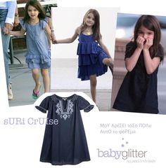 Μου αρέσει τόσο πολύ το φόρεμα αυτό!    http://babyglitter.gr/clothing/dress/gender__girl/