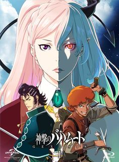 Shingeki no Bahamut Genesis: The angels/demons/magical stuff is pretty cool, but it's obviously more of a B or C kind of anime...