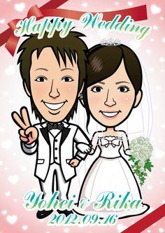 ウェルカムボード 似顔絵 http://wedding.mypic.jp/data/405
