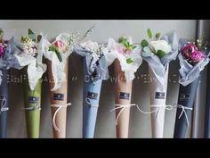 Упаковка букета/подарка. Конус из бумаги./Сone of paper, wrapping a bouquet - YouTube