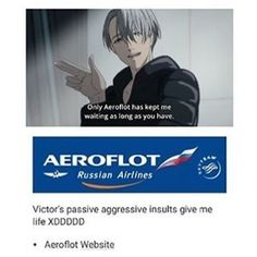 yuri on ice quotes - Yahoo Image Search Results