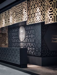 Collaboration with Paolo Cesaretti Architectural Firm.A project combining sleek decoration with a bit of mistery in a place devoted to business transactions. From the entrance, a combination of overlaying patterns leads the visitor to a main lobby space…