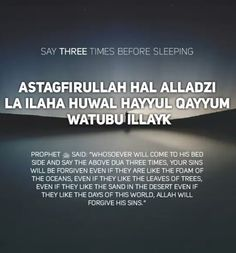 Say this ayat before you're going to sleep