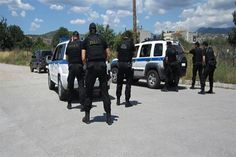 Press Release by the Greek Police: What happened in Vrisses in the morning