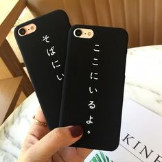 Simple Japanese Confession Couple Case For iPhone Couples Phone Cases, Couple Cases, Art Phone Cases, Iphone Cases, Phone Cover, Apple Iphone, Friends Phone Case, T Mobile Phones, Iphone Price