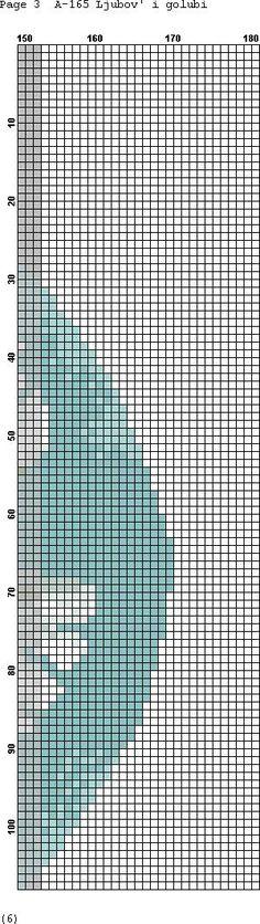 palomas-4.jpg (300×1063)
