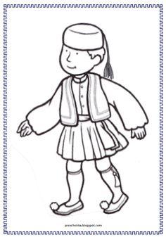25η Μαρτίου - Παραδοσιακές φορεσιές Art For Kids, Greek, Baby, Art For Toddlers, Art Kids, Baby Humor, Infant, Greece, Babies