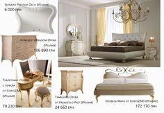 ИНТЕРЬЕР С ОБЛОЖКИ: ар деко - стиль, объединяющий в себе изящество форм и роскошь отделок - идеально подходит для спальни. woodstock.net.ua