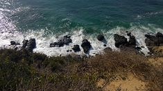 From the Point Dume headland trail