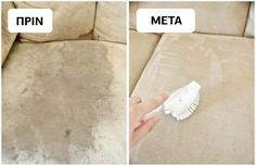 How To Remove Stain From Microfiber Couch Or Sofa! House Cleaning Tips, Diy Cleaning Products, Cleaning Solutions, Cleaning Hacks, Microfiber Couch, Clean Microfiber, Clean Your Car, Sparkling Clean, Cleaners Homemade