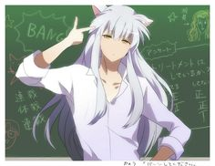 Yu Yu Hakusho. Character: Kurama the Yoko