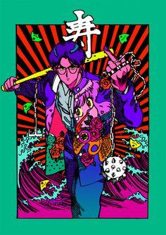 the tarr pit - setoshi-zombie: Artist: MEMO (pixiv) Japanese Pop Art, Japanese Graphic Design, Japanese Poster, Japon Illustration, Retro Illustration, Kunst Inspo, Art Inspo, Pretty Art, Cute Art