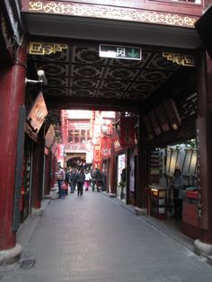 Town God Temple of Shanghai or Chenghuang Miao (城隍庙)