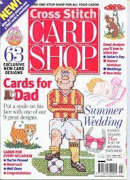 Cross Stitch Card Shop Issue 1 Summer 1998
