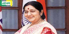 सुषमा ने बेटे को छुट्टी के दिन दिलवाया वीजा, ताकि दे सके मुखाग्नि http://www.haribhoomi.com/news/india/sushma-swaraj-us-son/47922.html