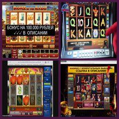 Вулкан bit игровые аппараты выигрыш в казино карты