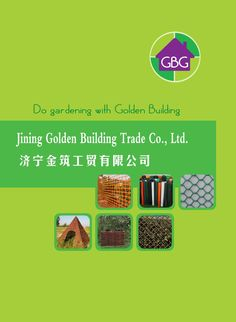 Golden Building Garden Products E Catalog