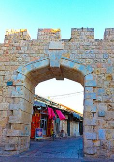 New Gate Jerusalem | The New Gate is the newest gate in the walls that surround the Old City of Jerusalem. It was built in 1889 to provide direct access between the Christian Quarter and the new neighborhoods then going up outside the walls.