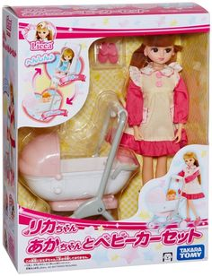 Takara Tomy Doll Licca chan baby and stroller set from Japan New