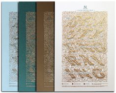 Neenah Paper: The Beauty of Engraving on Behance