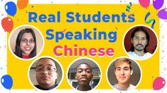 We asked students who have been following our 'Chinese Phrase of the Day Challenge' - *only 5 minutes a day, 5 days a week, for 1 month* - to send in videos introducing themselves in Mandarin Chinese.  It's amazing to see how with JUST 4 WEEKS these students are able to go beyond just telling us their names, and can express their thoughts about learning Chinese... in Chinese! 💗🚀  Take up the challenge yourself! Click through and go through the first 20 lessons FREE!