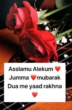 Images Of Jumma Mubarak, Jumma Mubarak Shayari, Jummah Mubarak Messages, Jumma Mubarak Beautiful Images, Juma Mubarak Quotes, Good Morning Images Flowers, Muslim Love Quotes, Diary Quotes, Urdu Words