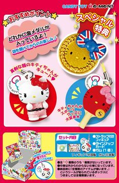 Adorable Hello Kitty London Olympic Games 2012 Keychains