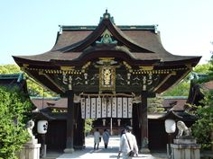 KITANO TENMANGU - Kyoto 北野天満宮