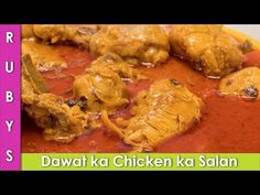 52 Best Indian chicken gravy images in 2019 | Baking center