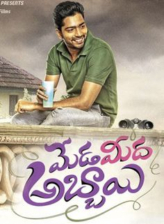 Meda Meedha Abbayi Telugu Full Movie Watch Online Free