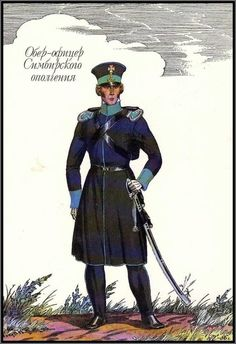 Napoleonic Military Paintings/Sketches/Uniform Plates