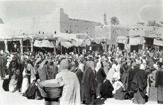 سوق التمر بالرياض 1373هـ/1954م