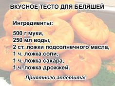 (25) Одноклассники Tasty Videos, Food Videos, Healthy Eating Tips, Healthy Nutrition, My Favorite Food, Favorite Recipes, Chicken Recipes Video, Vegetable Drinks, Russian Recipes