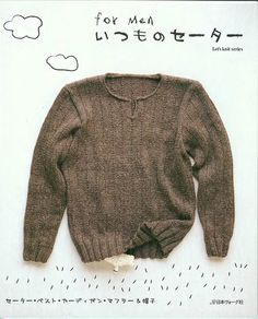 Let's knit series NV4309 2007 For Men - TRICO PARA HOMENS