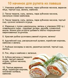 Olga Tuber's media statistics and analytics Diet Recipes, Cooking Recipes, Healthy Recipes, Enjoy Your Meal, Fingerfood Party, Baking Basics, Good Food, Yummy Food, Health Eating
