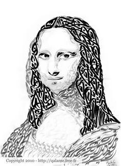 Founoune - Portraits/La Joconde (Mona Lisa) Portrait calligraphié