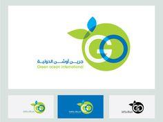 unchoosen logo 4 agriculture distribution company by on DeviantArt Agriculture Logo, Green Ocean, Green Logo, Logo Design, Graphic Design, Logo Google, Logos, Farming, Branding