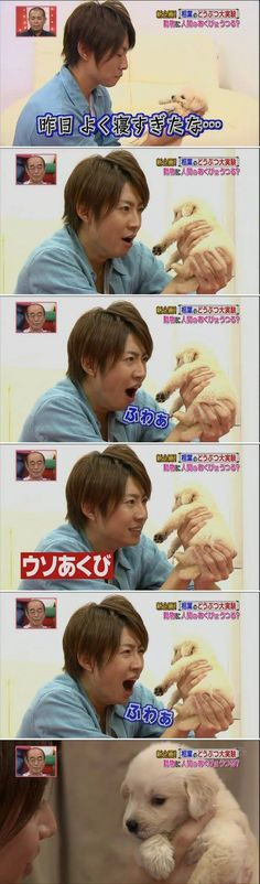 Aiba Masaki with a puppy, Arashi